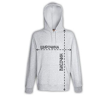 –hoodie-compressed