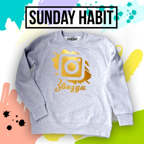 long-sleeve-instagram-emo1