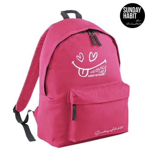 Кефиш ме Backpack