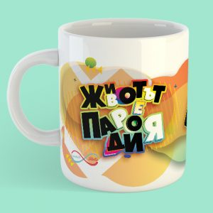 mugs-new-mock-up