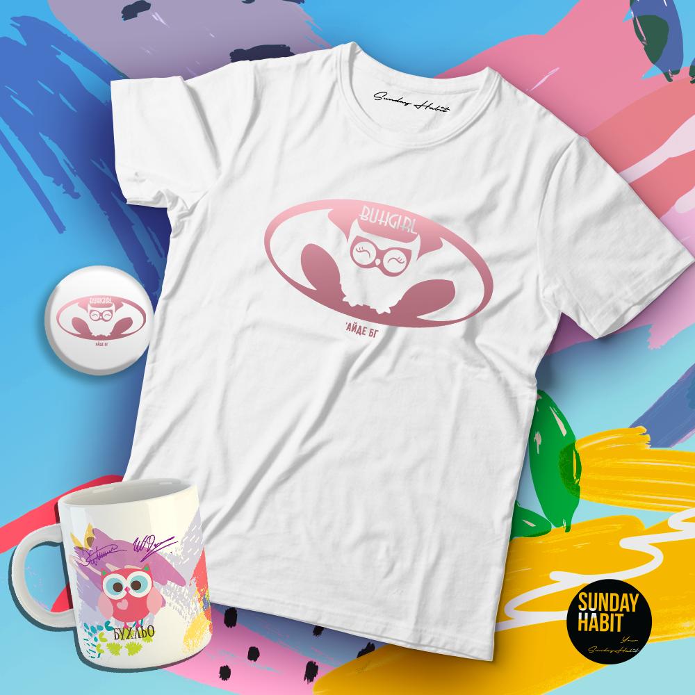 ed7481fa598 Sale Buhgirl тениска + чаша Бухльо + подарък значка ...