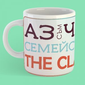 clashers-mug-right