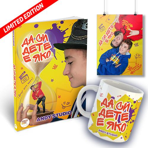 bundle-mug-kniga