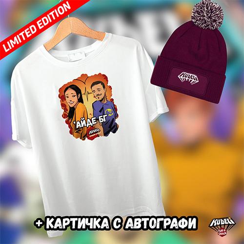 kubeti__0006_aide-tshirt-i-shapka