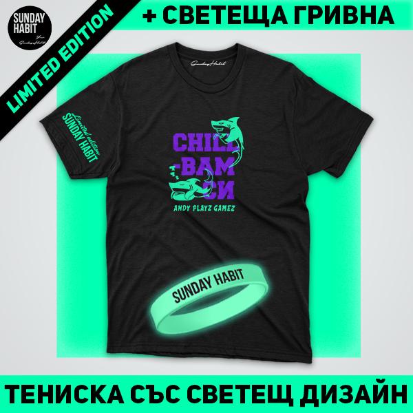 chill-vam-si-tshirt