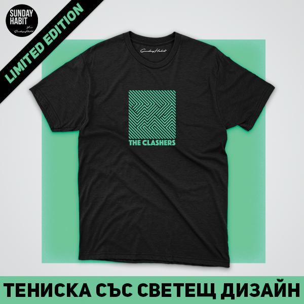 tshirt23.jpg