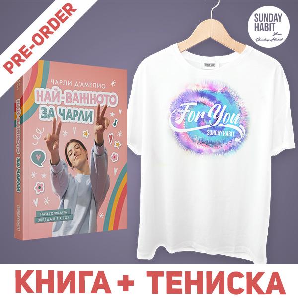 charli-mockup-tshirt