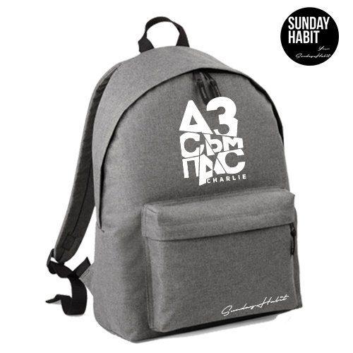 Аз съм пас Backpack