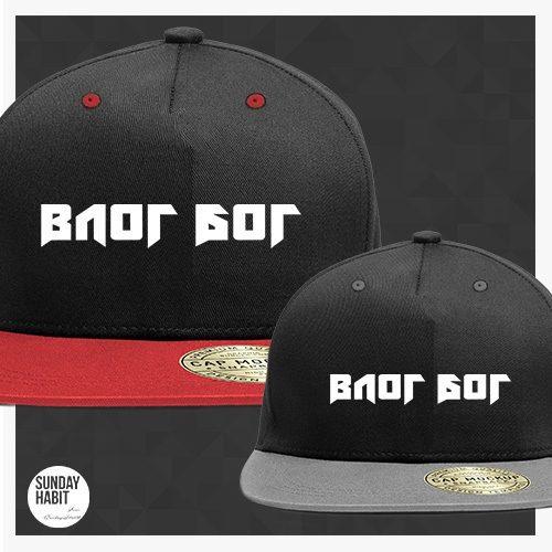 Влог Бог шапка