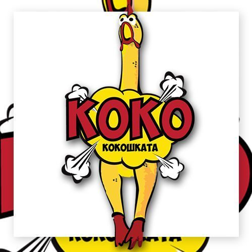 Koko суичър