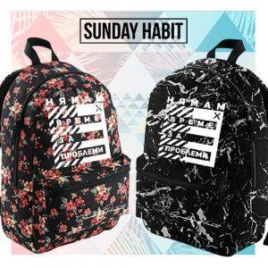 Nqmam vreme Marble/Flowers backpack