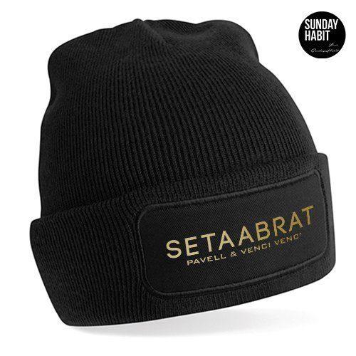 Setaabrat зимна шапка