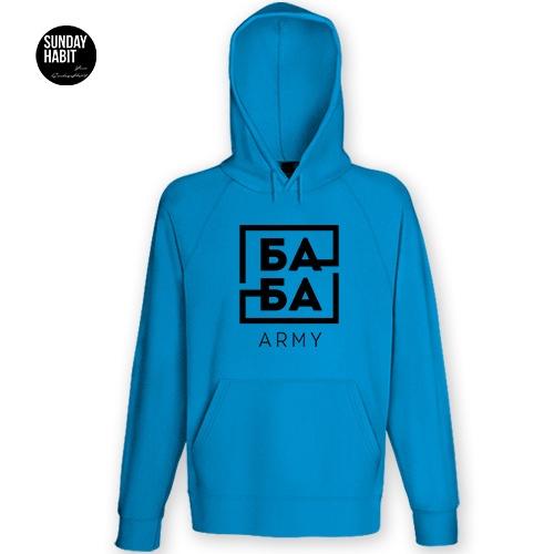 БАБА Army суичър