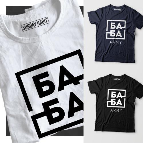 БАБА Army