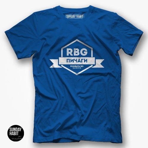 RBG Пичаги